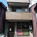 Photo of Peace House Sakura