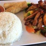 Lunch Special Teriyaki Chicken