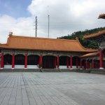 Photo of National Revolutionary Martyrs' Shrine
