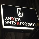 Photo de Andy's Shin Hinomoto