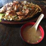 Photo of Frisby Ridge Teriyaki Restaurant
