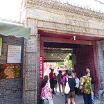 Entrance form the Muslim Quarter