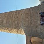 Great Minaret of the Kalon
