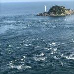 Photo of Tokushima Prefectural Uzunomichi