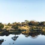 Photo of Suizenji Jojuen Garden