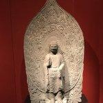 Photo of Shanghai Museum (Shanghai Bowuguan)