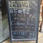 Bilde fra Gusto Pizza