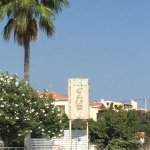 Photo of Xylokastro Beach Hotel