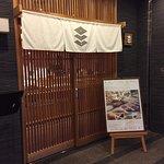 Photo of Hotel MyStays Kyoto Shijo