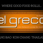 Where Good Food Rolls...