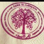 Bilde fra Zahr el Laymoun