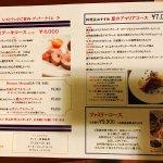 Photo of Hotel Monterey Nagasaki
