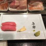 Yosuke Sushi