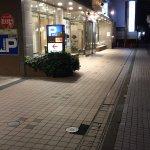 Photo de Toyoko Inn Kanazawa Kenrokuen Korinbo