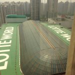 Photo of Lotte Hotel World