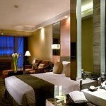 Beijing Jianguo Hotel Foto