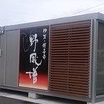 Nofuzo照片