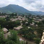 Photo of Nagan Eupseong Folk Village