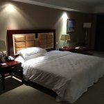 Photo of Shenyang Rich Gate Hotel