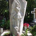 Photo de Couvent et cimetière de Novodievitchi