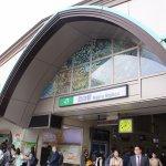 mejiro station