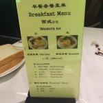Western breakfast menu