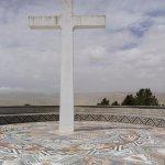Uno de los puntos finales. EN la base hay múltiples representaciones de Jesús (la vid, la puerta