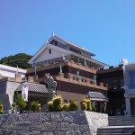 Murakami Suigun Museum Foto