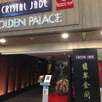 Photo of Crystal Jade Golden Palace