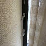 Exit slider door handle. Good luck.