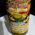 Lebanese Extra Virgin Olive oil - - Good