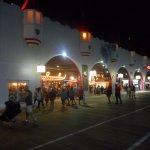Entrance at night.