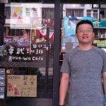 Zhuo-Wu Cafe