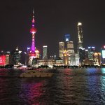 Photo of Pudong New Area