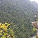 Photo de Iyakei Valley