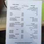 The menu looks like a street side restaurant