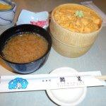 Photo de Dining Rinko