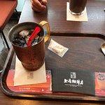 Billede af Ueshimakohi