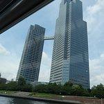 Photo de Ginza Creston Hotel