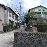 Photo de Mikasaya