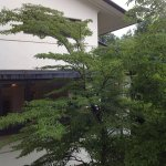 Photo de Shiki Resort Gora Saika
