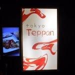 Foto Tokyo Teppan