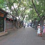 Photo of Peking International Youth Hostel