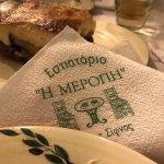 Photo of Meropi