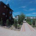 Photo of Hotel Novinka