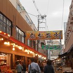 Sendai Asaichi Foto