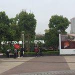 East Lake in Wuhan Photo