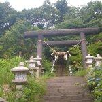 酢川温泉神社 Image