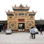 Deyang Confucian Temple Foto