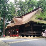 Photo de Kumano Taisha Shrine